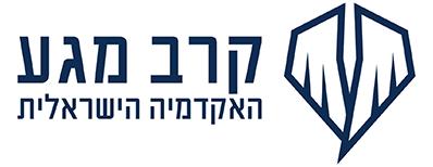 לוגו כהה- קטן.png